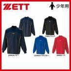 ゼット ZETT 少年用 ハイネック 長袖 ウインドシャツ BO115WJ ウエア ウェア アンダーシャツ ZETT 少年・ジュニア用 野球用品 スワロースポーツ