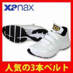 ショッピングアップシューズ あすつく 送料無料 ザナックス トレーニングシューズ アップシューズ ベルクロ マジックテープ ザナパワー BS-524TL 3本ベルト スポーツ 野球 靴 野球部 人