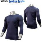 あすつく ザナックス 限定 丸首 七分袖 ぴゆったりシリーズ アンダーシャツ BUS-301M ▽KU Sale ウエア ウェア アンダーシャツ Xanax 【Sale】 野球用品 ス
