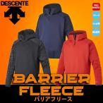 ショッピングFleece デサント Descente バリアフリース ジャケット パーカー 長袖 DBX-2760