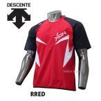 あすつく デサント ベースボール ハイブリット シャツ DBX-3601A ウェア ウエア スポーツ ファッション 【Sale】 野球用品 スワロースポーツ