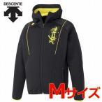 あすつく デサント はっ水 フリース ジャケット パーカー 長袖 DBX-3661A ウエア ウェア ファッション ランニング ウォーキング ジョギング 運動 DESCENTE