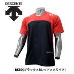 デサント ベースボール シャツ DBX-5600A ■DES ■dtw ■DBS 【Sale】 DESCENTE ■TRZ 野球用品 スワロースポーツ ■time