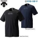 デサント ベースボールシヤツ DBX5701A 色   ブラック サイズ   S