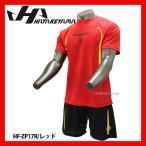 あすつく ハタケヤマ  プラシャツ 上下セット HF-ZP17 【Sale】 野球用品 スワロースポーツ