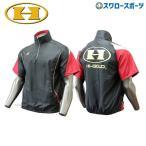 HI-GOLD HRD-M5221 マーク入り半袖ジャケット M