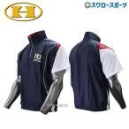 ハイゴールド ハーフジップ ブルゾン 半袖 ジャケット HRD-M5301 ネイビー S