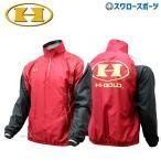 ショッピングゴールド ハイゴールド ハーフジップ ブルゾン 長袖 ジャケット HRD-M5732 ■HWW ウエア ウェア HI-GOLD 野球用品 スワロースポーツ