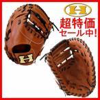 あすつく ハイゴールド 軟式 ファースト ミット  NPF-260 グローブ 軟式  HI-GOLD 【Sale】 野球用品 スワロースポーツ