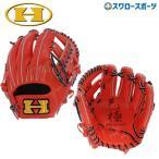 Yahoo!野球用品専門店スワロースポーツあすつく ハイゴールド 軟式 グローブ グラブ 己極 二塁手 遊撃手用 OKG-6124 右投げ用 軟式用 野球部 クリスマスのプレゼント用にも 新商品 野球用品 スワ