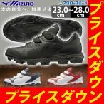 Yahoo!野球用品専門店スワロースポーツミズノ MIZUNO ポイント スタッド スパイク ウエーブセレクトナイン BLT 3本ベルト 11GP2020 新商品 野球用品 スワロースポーツ