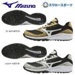Yahoo!野球用品専門店スワロースポーツあすつく ミズノ MIZUNO シューズ 限定 ミズノ オールスターモデル ドミナントAS 11GT1851 靴 シューズ 野球部 新商品 野球用品 スワロースポーツ