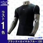 あすつく ミズノ MIZUNO 野球 アンダーシャツ 吸汗速乾 メンズ 丸首バイオギア ドライアクセルST ローネック 半袖 12JA8C80 ウェア ウエア ファッション ラ