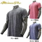 ミズノ MIZUNO 杢Tシャツ 丸首 グレー杢 12JA8T0205 メンズ