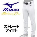 Yahoo!野球用品専門店スワロースポーツミズノ MIZUNO ミズノプロ ウェア ユニフォーム パンツ ストレッチ 練習用 ストレート フィット 12JD9F1201 お年玉や、冬のボーナスのお買い物にも 新商品 野球