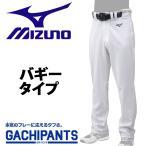 Yahoo!野球用品専門店スワロースポーツミズノ ウェア ユニフォームパンツ GACHI バギータイプ ガチパンツ 12JD9F6601 ウェア ウエア 野球部 新商品 入学祝い、父の日、子供の日のプレゼントにも 野球