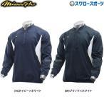 ミズノ ミズノプロ トレーニングジャケット ハーフZIP 長袖 12JE7J10 Mizuno 野球用品 スワロースポーツ