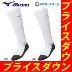 Yahoo!野球用品専門店スワロースポーツあすつく ミズノ 限定 パンダ ソックス パンダソックス 3P 一般用 12JX7U84 靴下 新商品 野球用品 スワロースポーツ