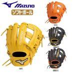 ミズノ MIZUNO  ソフトボール用 エレメントフュージョンUMiX U4 内野 外野  サイズ10 1AJGS18450 47 ナチュラル 10