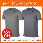 NIKE ナイキ DRI-FIT レジェンド S/S 丸首 半袖 Tシャツ 718834 ウエア ウェア アンダーシャツ NIKE ★PRT ファッション 野球用品 スワロースポーツ■tai 【Sale