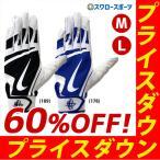 ナイキ  バッティング手袋 ハラチ エッジ ブラック ホワイト BA1003 189 S