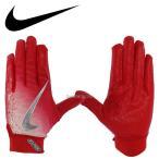 Yahoo!野球用品専門店スワロースポーツあすつく NIKE ナイキ 手袋 ヴェイパー エリート 2.0 バッティング用 両手用 BA1014 お年玉や、冬のボーナスのお買い物にも 新商品 野球用品 スワロースポーツ