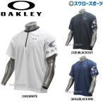 オークリー OAKLEY ウエア ウインドブレーカー ENHANCE WIND PULLOVER 10.0 FOA400158 野球用品 スワロースポーツ