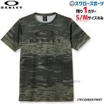 あすつく オークリー OAKLEY ウェア ウエア Tシャツ ENHANCE QD SS TEE GRAPHIC 10.0 FOA400810 アウトレット クリアランス 在庫処分 春夏 野球用品 スワロ