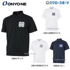 Yahoo!野球用品専門店スワロースポーツオンヨネ ONYONE ウエア ドライ ポロシャツ 半袖 OKJ91993 新商品 野球部 入学祝い、父の日、子供の日のプレゼントにも 野球用品 スワロースポーツ