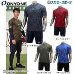 Yahoo!野球用品専門店スワロースポーツあすつく オンヨネ ONYONE トレーニングウェア 上下セット AD モデル Tシャツ 半袖 ハーフパンツ 山本由伸着用モデル OKJ92981-OKP92985 OKS92986 新商品 野