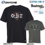 Yahoo!野球用品専門店スワロースポーツオンヨネ 野球 ONYONE ウェア ドライ Tシャツ 半袖 OKJ92993 春夏 新商品 野球用品 スワロースポーツ