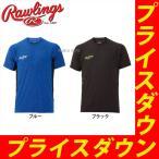 Yahoo!野球用品専門店スワロースポーツあすつく ローリングス ウェア オンフィールド Tシャツ 半袖 AST9S02ウェア ウエア 練習着 夏 野球部 新商品 野球用品 スワロースポーツ