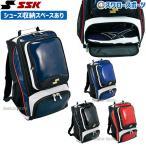 SSK エスエスケイ バッグ バックパック リュック BA1010 バッグパック リュック バック 野球部 通学 高校生 野球用品 スワロースポーツ