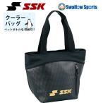 SSK エスエスケイ バッグ バック クーラーバッグ トート型 BA9027 野球部 遠征 保冷バッグ 野球用品 スワロースポーツ