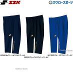 ショッピングSSK SSK エスエスケイ ウォームアップハーフパンツ メンズ スポーツ DRF019HP ウェア ウエア トレ-ニング 野球部 野球用品 スワロースポーツ