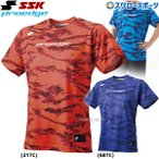 SSK エスエスケイ 限定 ウェア ウエア グラフィック 半袖 Tシャツ PROEDGE プロエッジ EBT21004 春夏 新商品 野球用品 スワロースポーツ