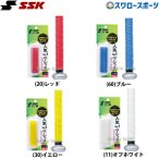 SSK エスエスケイ グリップテープ GTPU9CLR 野球用品 スワロースポーツ