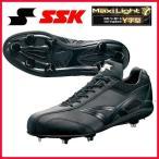 ショッピングSSK SSK エスエスケイ 樹脂底 金具 スパイク マキシライトY-NEO2 NSL779 靴 スパイクシューズ 野球部 野球用品 スワロースポーツ