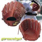 ショッピングSSK あすつく 送料無料 SSK エスエスケイ 硬式 グローブ グラブ プロエッジ PROEDGE 投手用 PEK31418F 硬式用 野球用品 スワロースポーツ