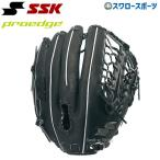 Yahoo!野球用品専門店スワロースポーツあすつく 送料無料 SSK エスエスケイ 限定 硬式 グラブ プロエッジ PROEDGE 外野手用 グローブ PEK57619F 硬式用 野球部 新商品 野球用品 スワロースポーツ