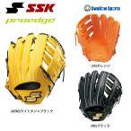 SSK エスエスケイ 硬式 グラブ プロエッジ PROEDGE 外野手用 グローブ PEK87518