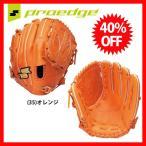 ショッピングSSK あすつく 送料無料 SSK エスエスケイ 野球 軟式 グローブ 一般 野球グローブ軟式大人 プロエッジ PROEDGE 投手用 グローブ PEN31416 野球 軟式 ピッチャー用