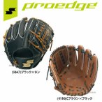 ショッピングSSK あすつく 送料無料 SSK エスエスケイ 軟式 グローブ グラブ プロエッジ PROEDGE 投手用 PEN31418F 軟式用 野球用品 スワロースポーツ