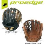 ショッピングSSK あすつく 送料無料 SSK エスエスケイ 軟式 グローブ グラブ プロエッジ PROEDGE 外野手用 PEN57518F 軟式用 野球用品 スワロースポーツ