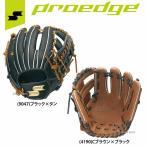 ショッピングSSK あすつく 送料無料 SSK エスエスケイ 軟式 グローブ グラブ プロエッジ PROEDGE 内野手用 PEN85418F 軟式用 野球用品 スワロースポーツ