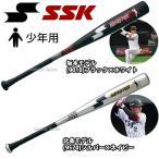 ショッピングSSK SSK エスエスケイ 少年用 軟式バット2018年 J号球対応 SBB5004 スーパープロ 軟式バット2018年 金属バット J号球対応 少年野球 野球用品 スワロースポーツ