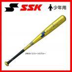 ショッピングSSK SSK エスエスケイ 少年 ジュニア 軟式 軟式バット2018年 スタルキーPRO 菊池モデル SBB5006 軟式バット2018年 金属バット J号球対応 野球用品 スワロースポーツ