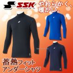 エスエスケイ  ベースボールウェア SC B蓄熱やわらかハイネック長袖アンダーシャツ SCBE180HL  メンズ  ブラック  90  日本 S  日本サイズS相当