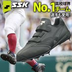 SSK スパイク 野球 金具 グローロードTT-V TRYTECソール マジックテープ 3本ベルト マジックベルト SSF3005 野球用品 スワロースポーツ