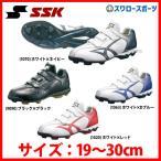 ショッピングSSK SSK エスエスケイ ポイント スパイク スターランナーV SSF4000 スパイク 野球 ポイントスパイク 紐 靴 スパイク シューズ 野球部 人工芝 野球用品 スワロースポ